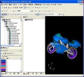 軽量3Dフォーマット「XVL」製品の開発・販売協力画像01